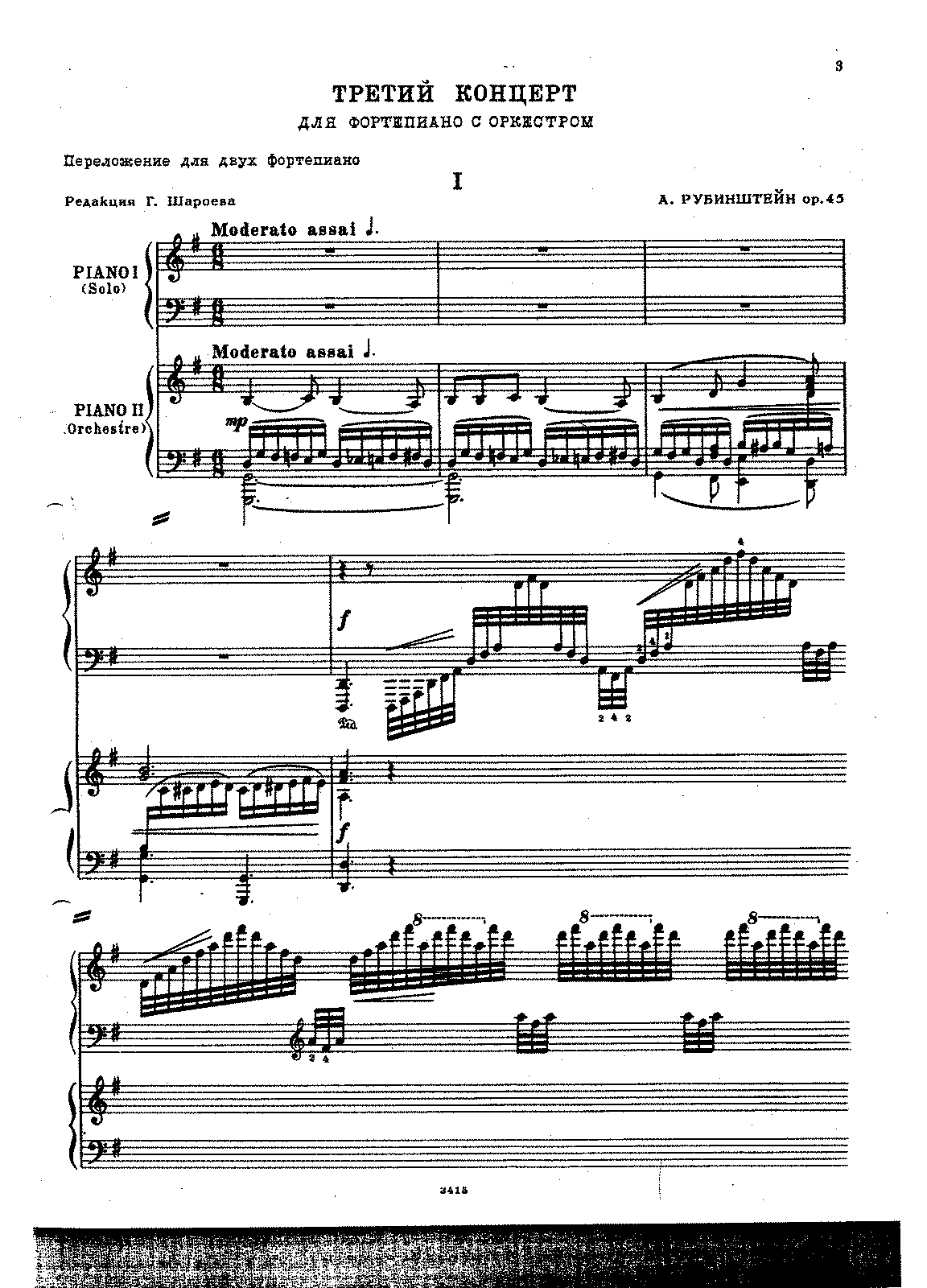 Rubinstein - Op.45 -Piano Concerto No.3 in G Major.pdf