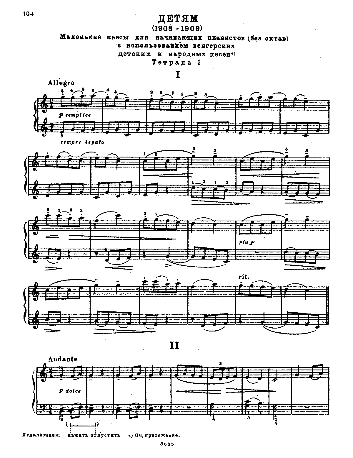 Bartok - For Children 1-43.pdf