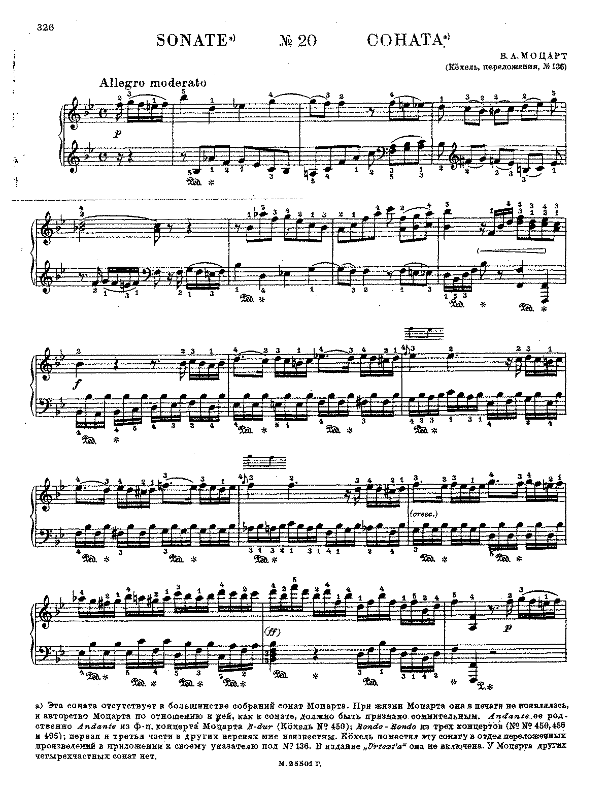 PMLP96049-Piano Sonata in B flat major, K. 498a (Mozart).pdf