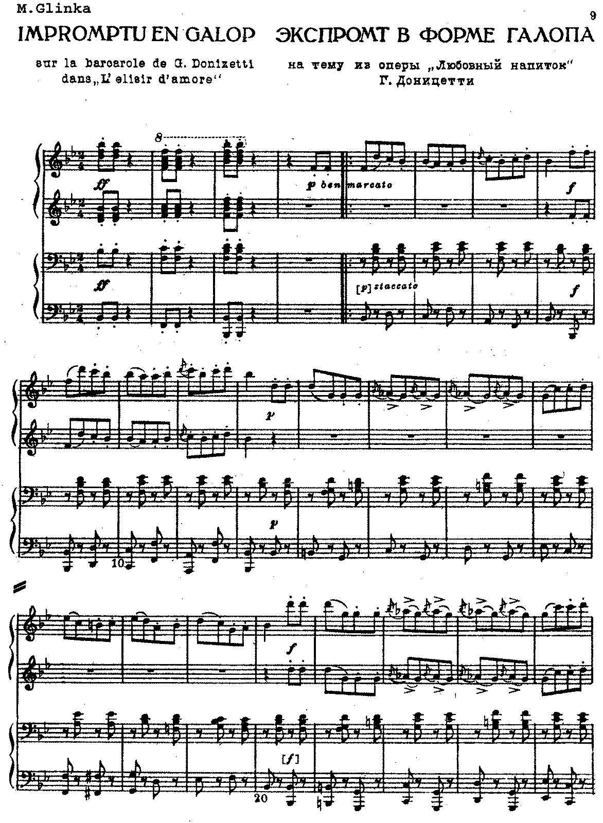 Glinka - Impromptu-Galop in B Major on a Theme from Donizetti's Opera Der Liebestrank (4H).pdf