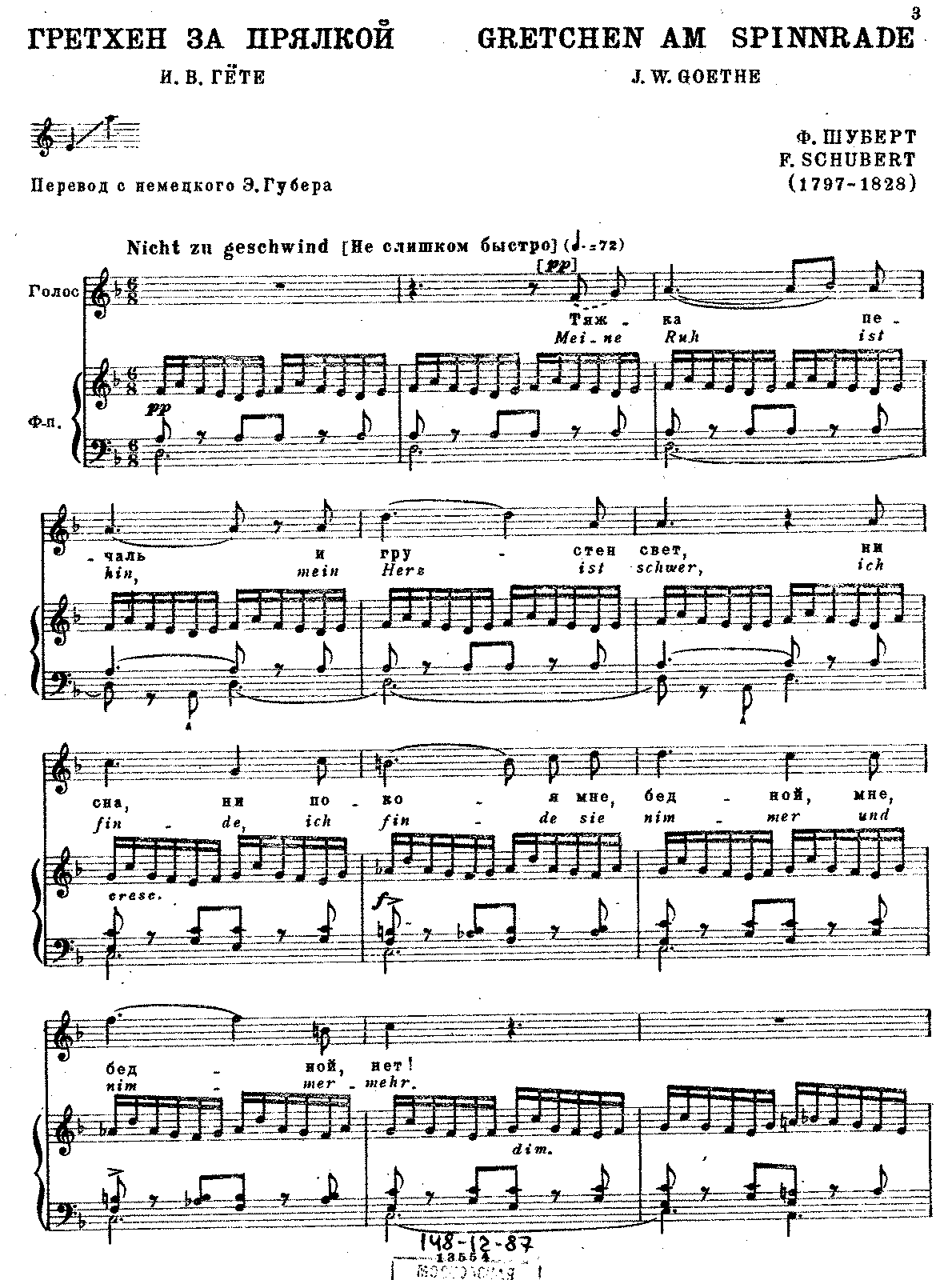 PMLP25880-Schubert Gretchen Am Spinnrade Muzyka.pdf