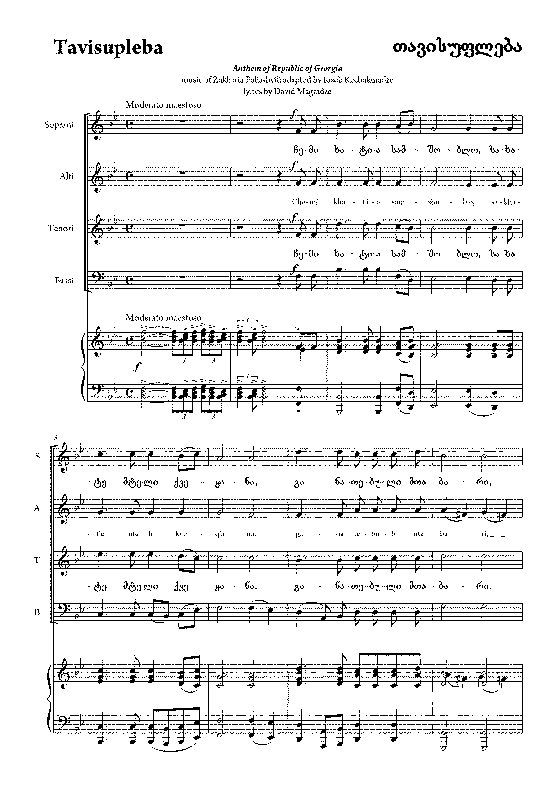 PMLP119338-Anthem of Georgia - Tavisupleba.pdf