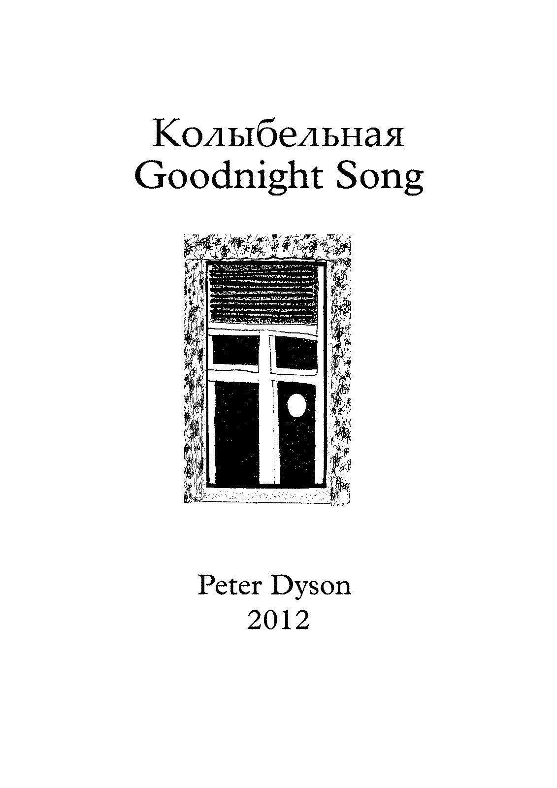 PMLP457445-Goodnight song with harp - Complete score.pdf