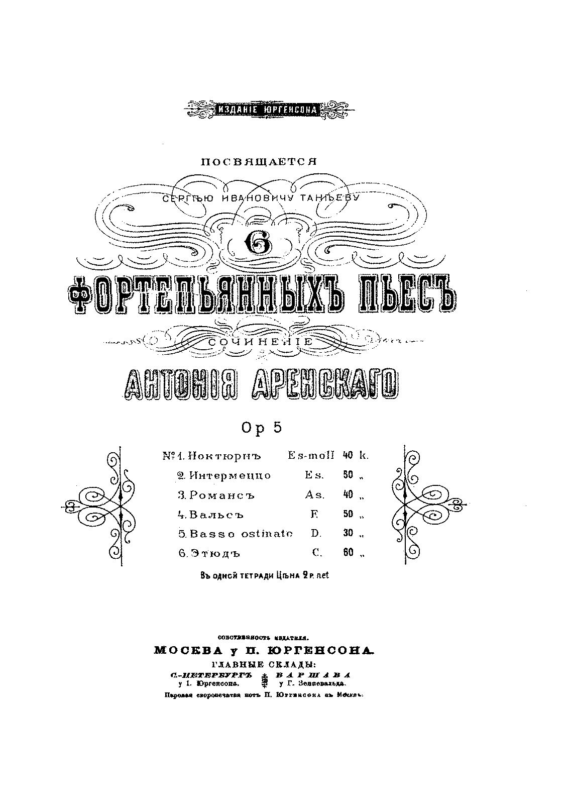 Arensky Six Pieces op.5.pdf