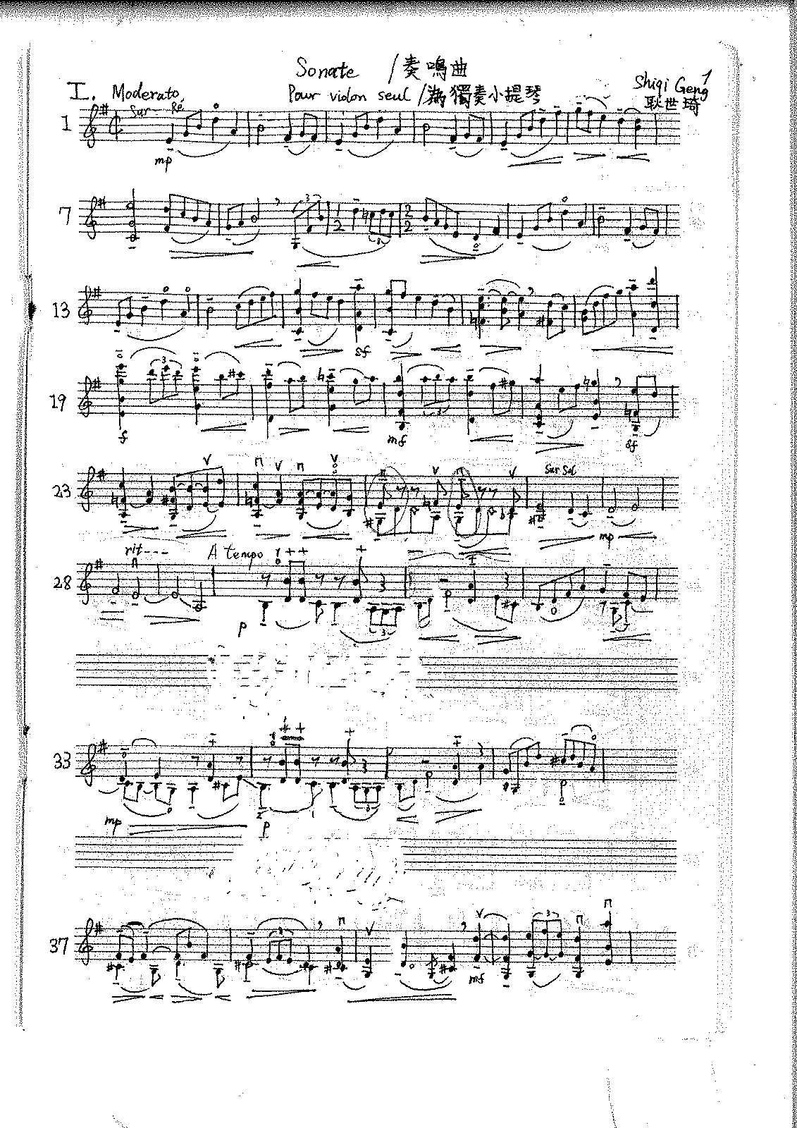 PMLP412069-Shiqi Geng-Sonatina for solo violin in Mi minor.pdf