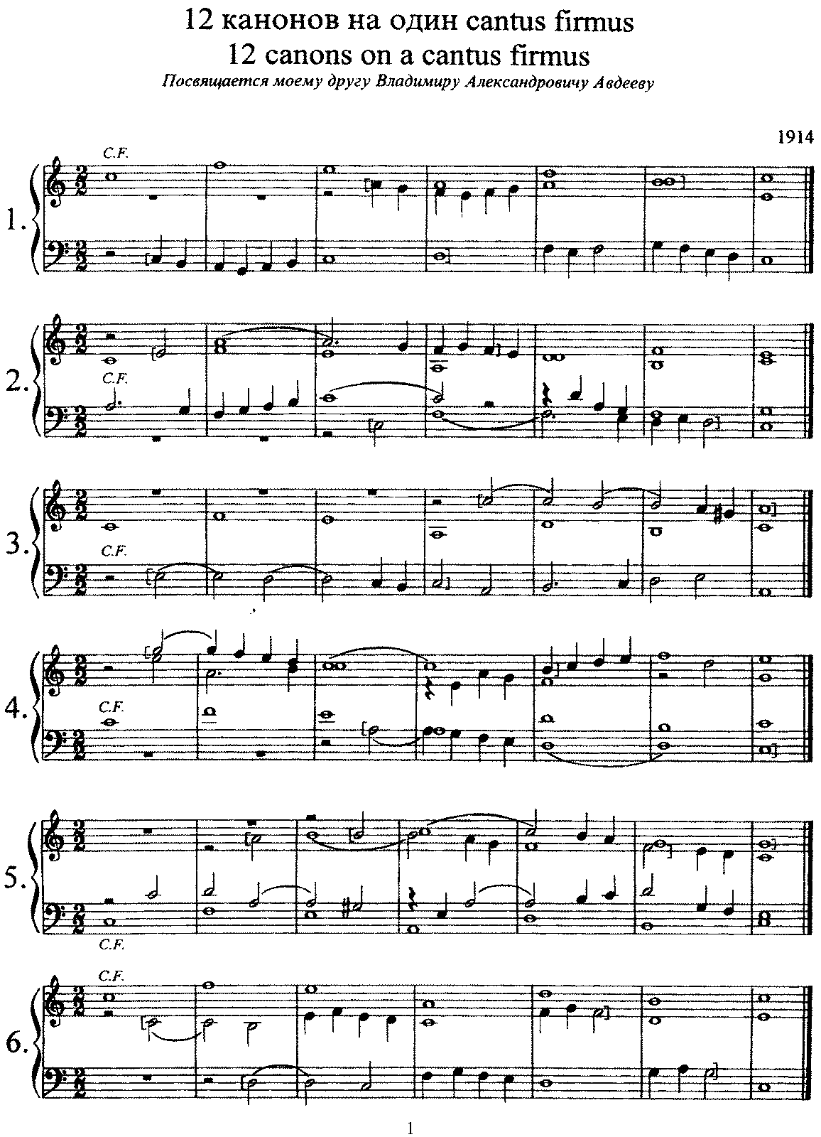 Liadov - Op.misc - 12 Canons on a Cantus Firmus (1914).pdf