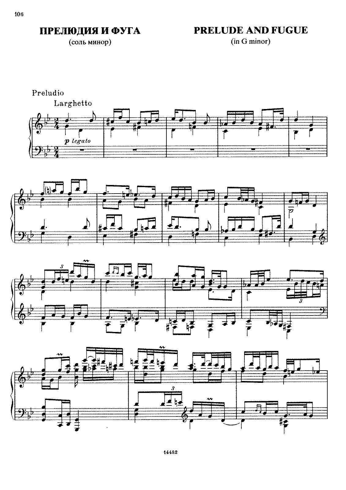 PMLP35930-Prelude and Fugue.pdf