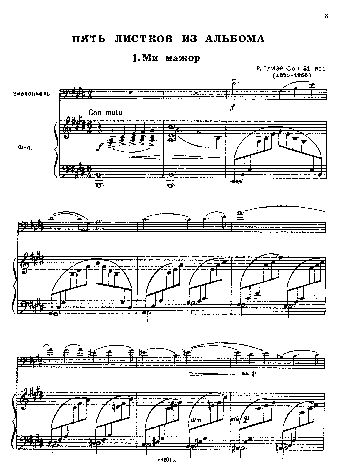 PMLP93303-Gliere - Piece Op51 No1 in E Major for Cello and Piano.pdf