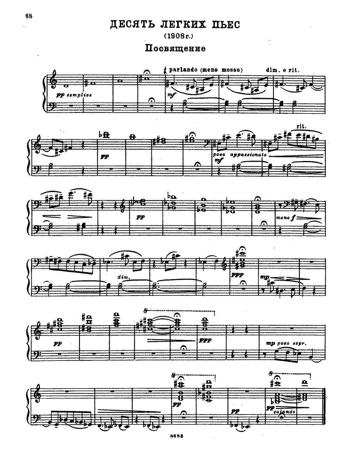 Bartok - Ten Easy Pieces (1908).pdf
