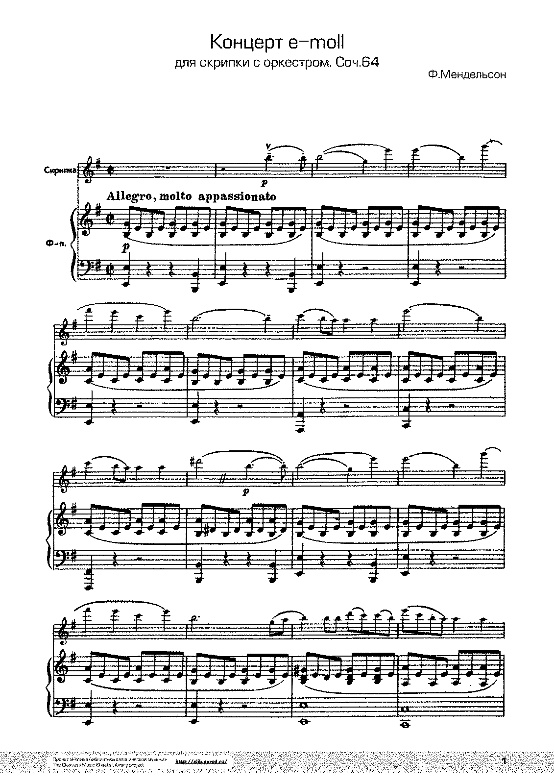Mendelssohn - Violin Concerto E minor (Violin and Piano score).pdf