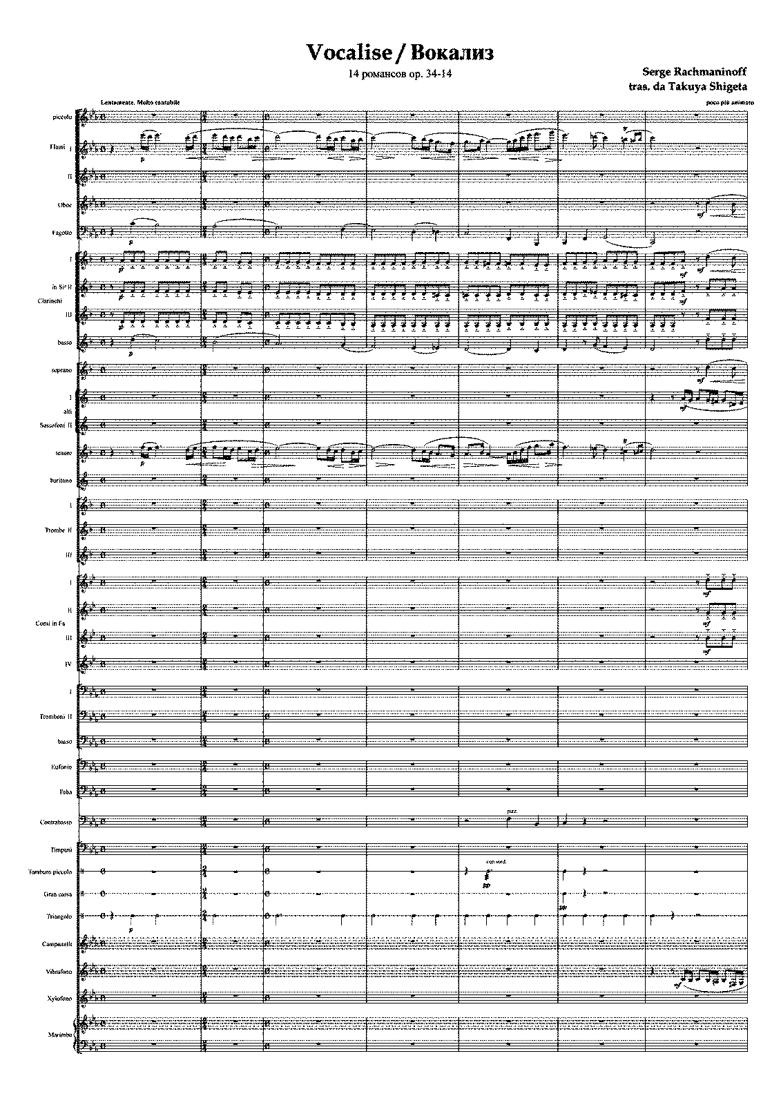 PMLP17852-vocalise band IMSLP.pdf