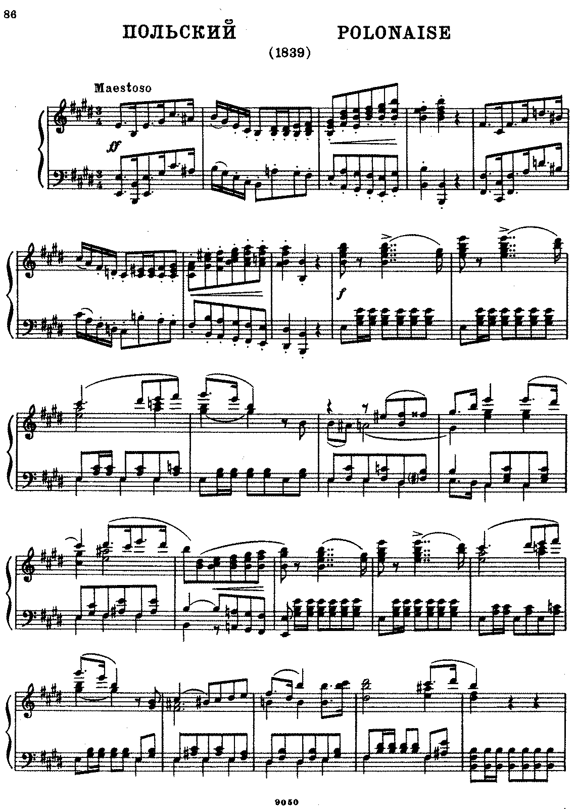 Glinka - Polonaise in E Major.pdf