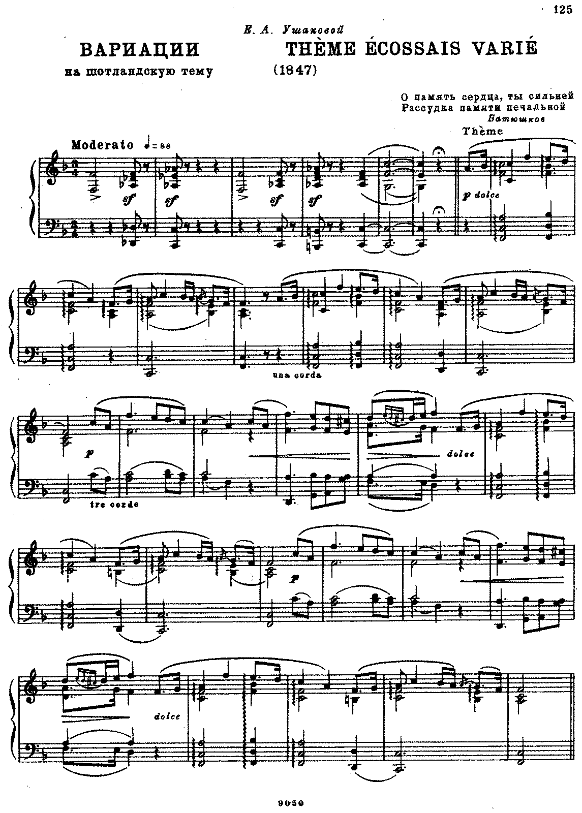 Glinka - Variations on a Scottish Theme.pdf
