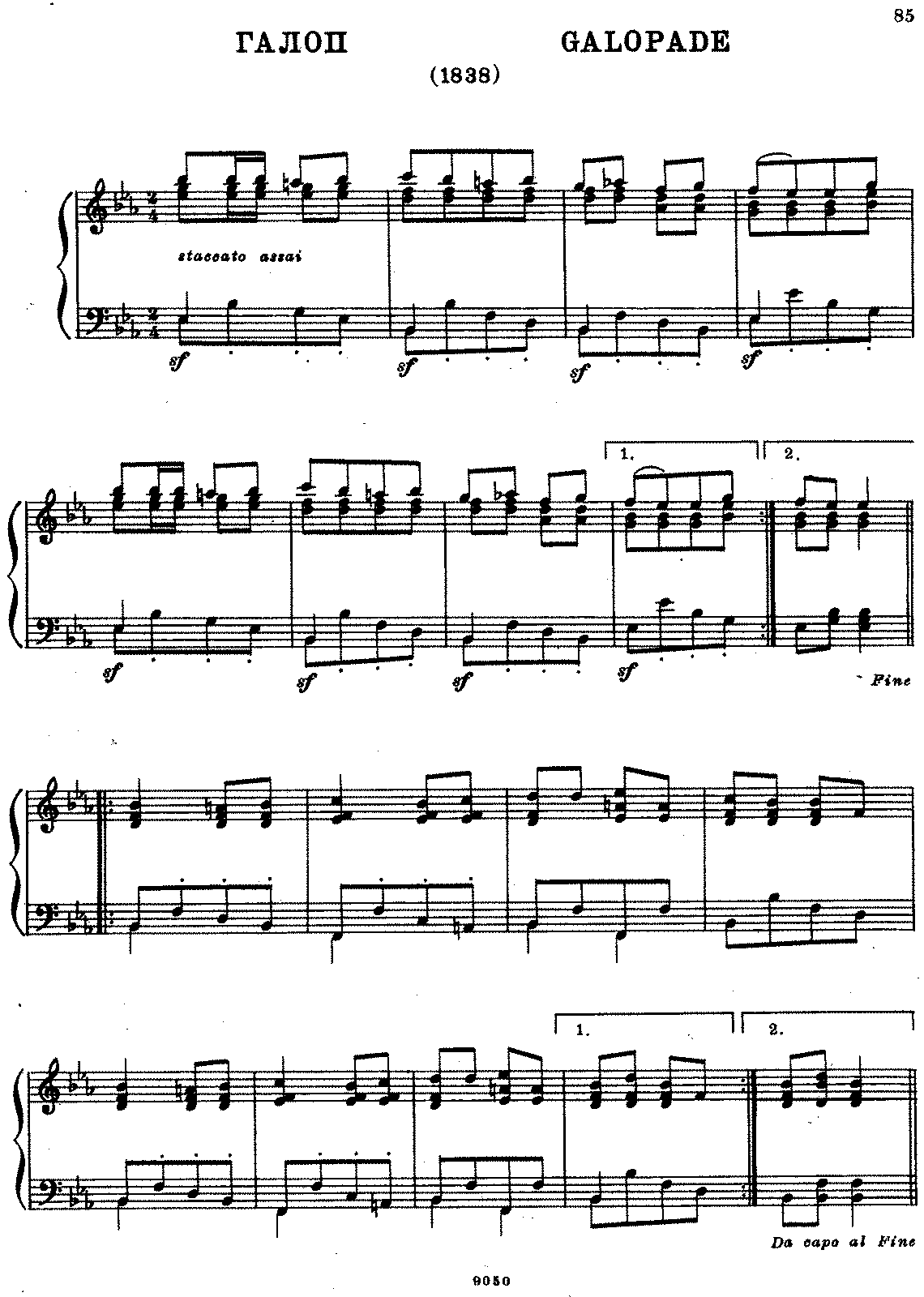 Glinka - Galop in Eb Major.pdf