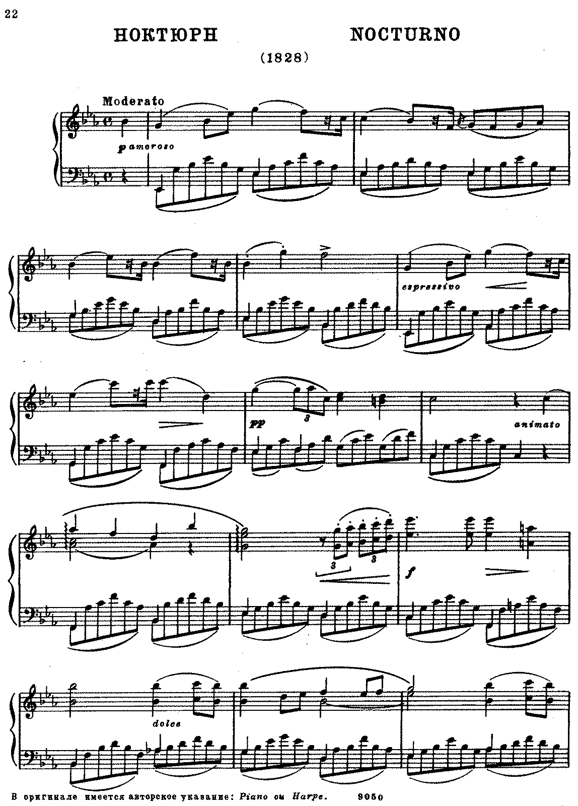 Glinka - Nocturne in Eb Major.pdf