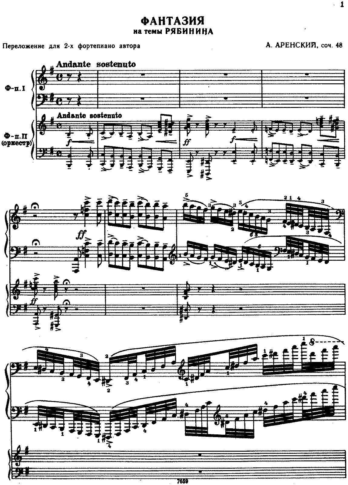Arensky - Op.48 - Fantasia on a Russian Folk Song.pdf
