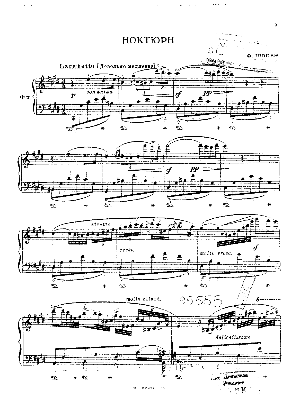 PMLP113591-chopin-nocturneoubliee.pdf