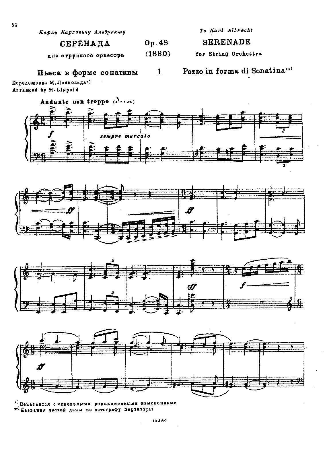 Tchaikovsky - Serenade for String Orchestra - I. Pezzo in forma de Sonatina (Arr. for piano by M.Lippold).pdf