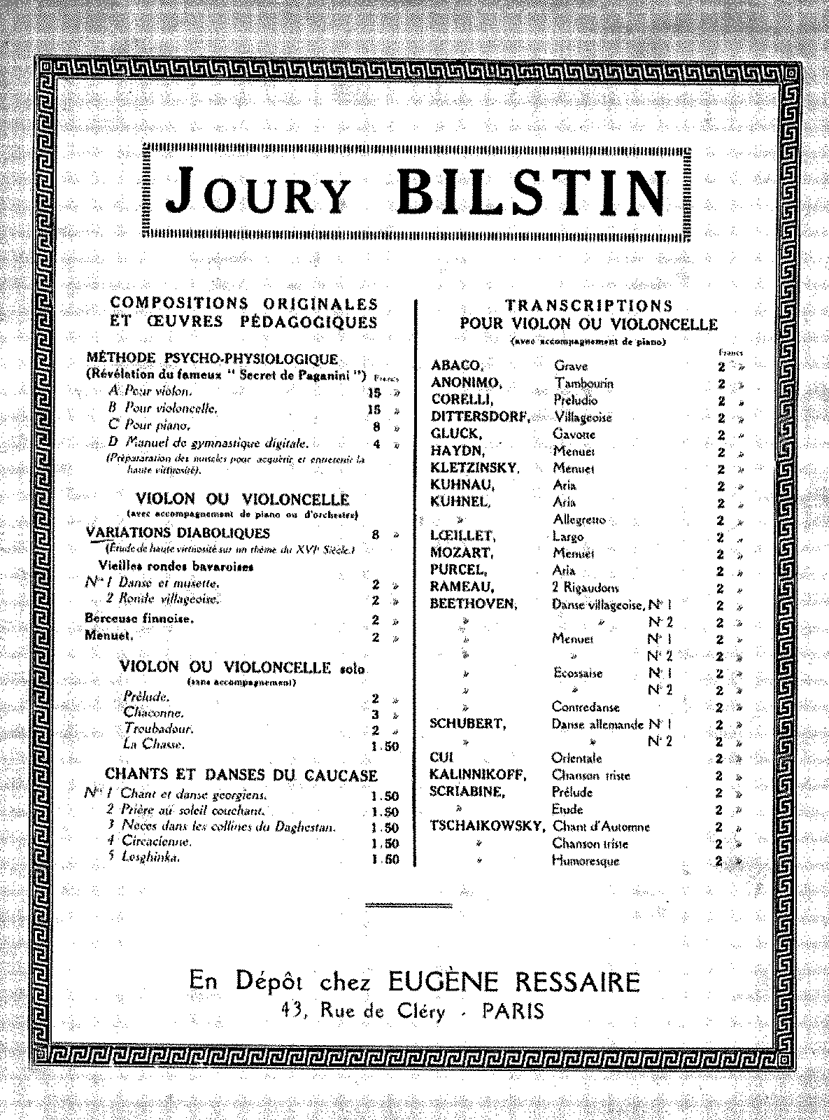 PMLP124652-Bilstin - Variations Diaboliques for Cello and Piano Pno.pdf