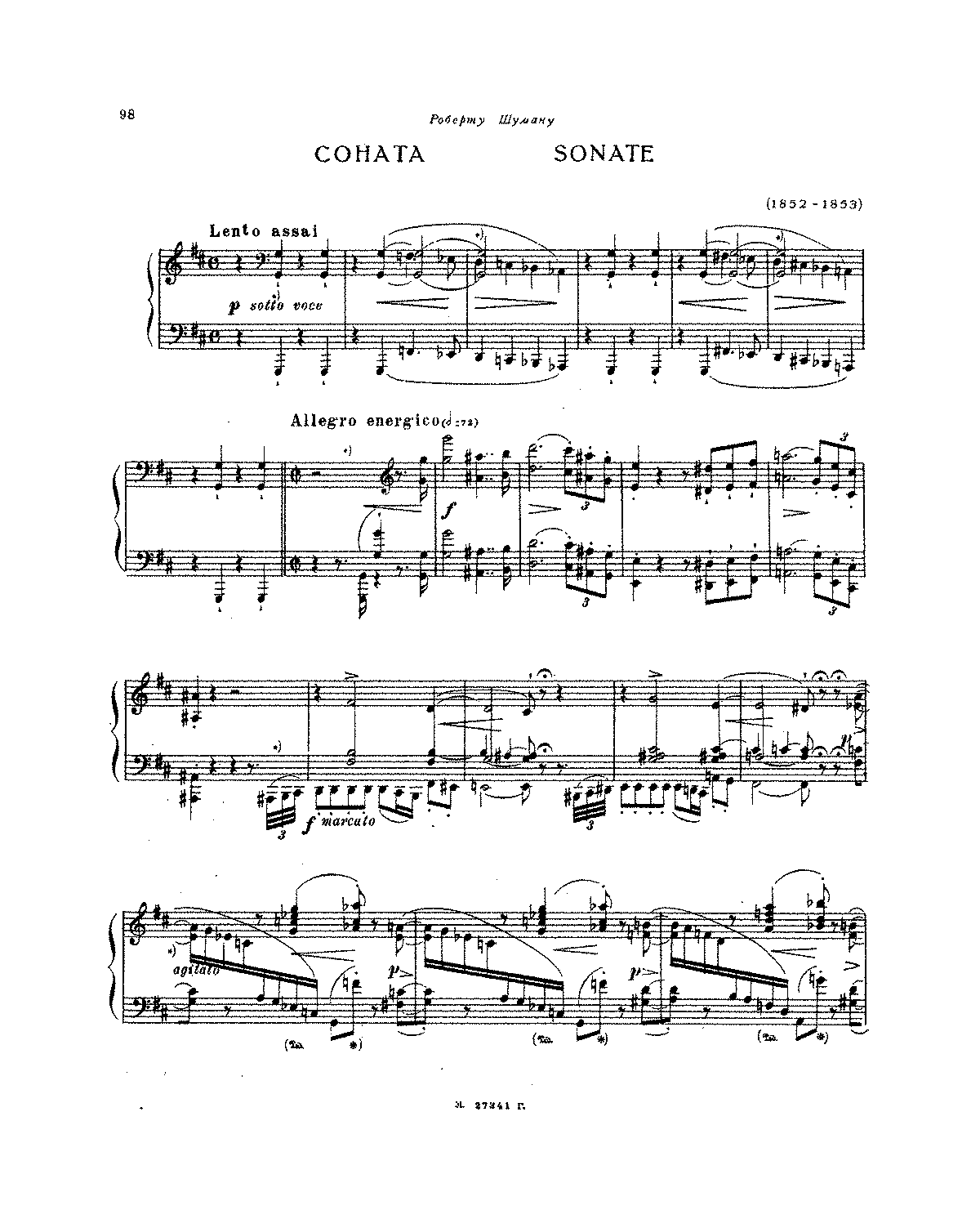 PMLP14018-S.178 - Piano Sonata in B minor (1960 Muzgiz, Milstein).pdf