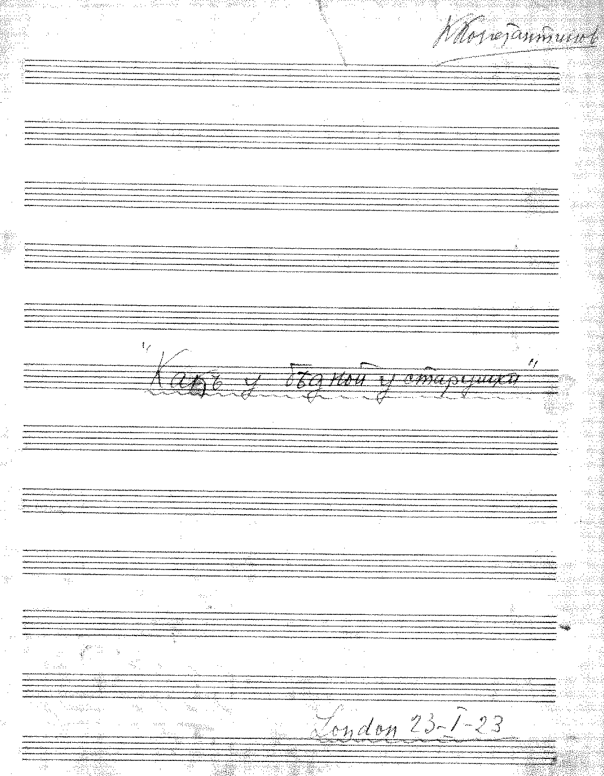 PMLP412386-Russian Song.pdf