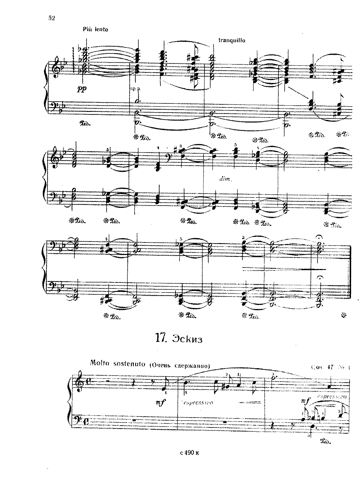 PMLP26431-Gliere Piano Pieces 1961.Op.47-1.pdf