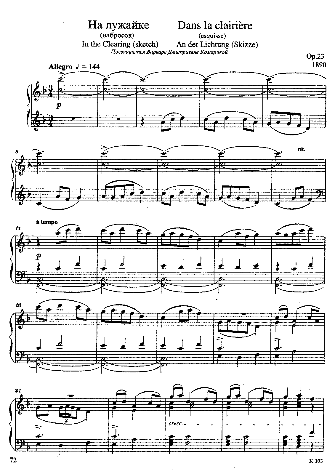 Liadov - Op.23 - In the Clearing.pdf