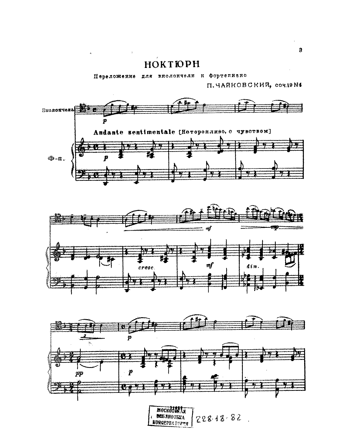 PMLP44335-Nocturne Piano Part.pdf