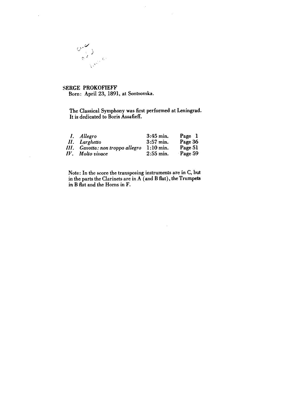 Шостакович симфония 10 скачать mp3