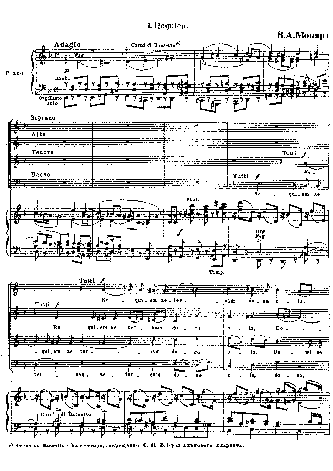 Music for the Requiem Mass - Wikipedia