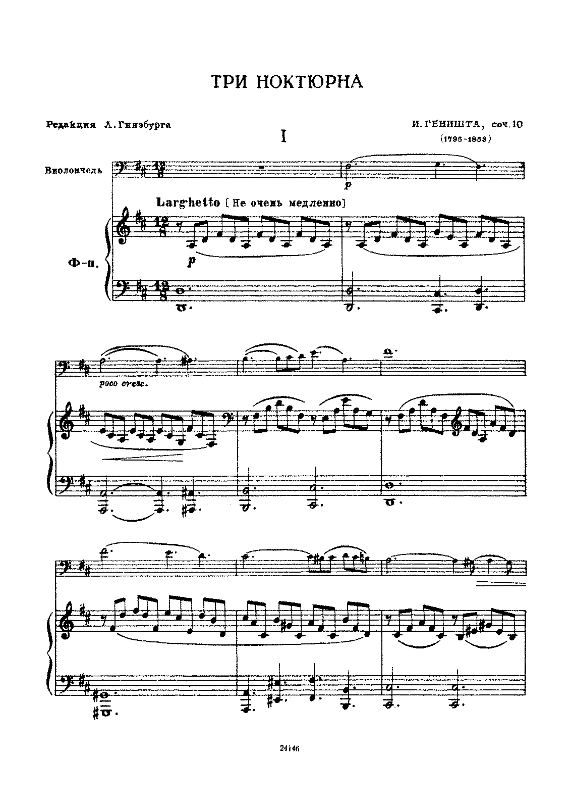 PMLP623392-Genischta - 10 3 Nocturnes for Cello and Piano Op.10 Score.pdf