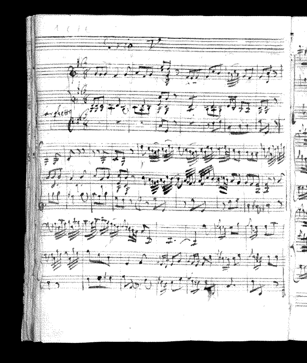 PMLP78145-Boccherini - Trio for 2 Violins and Cello No05 in GM - G81.pdf