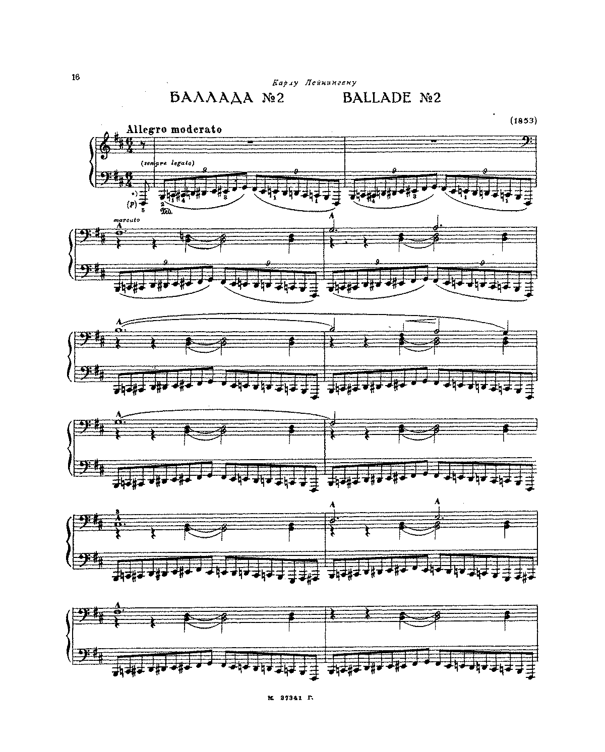 Free Sheet Music Public Domain: Ballade No.2, S.171 (Liszt, Franz)