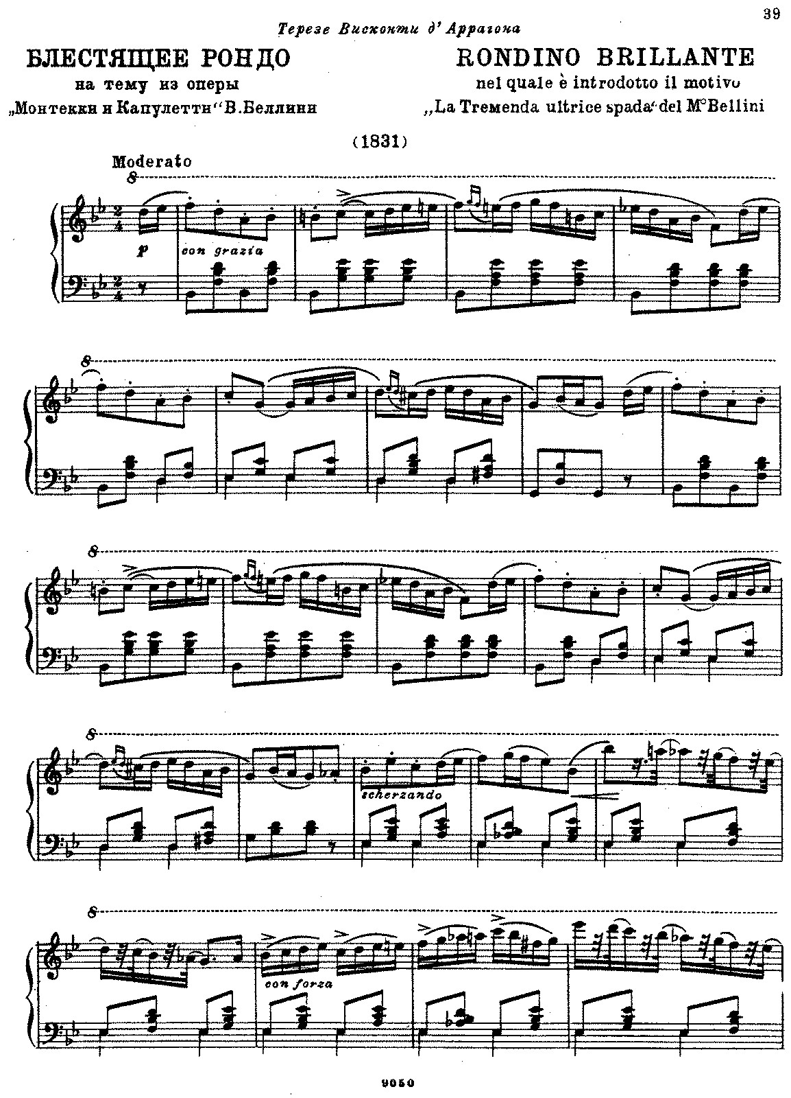 Glinka - Rondo Brillante in B Major on a Theme from Bellini's Opera I Capuletti ed i Montecchi.pdf