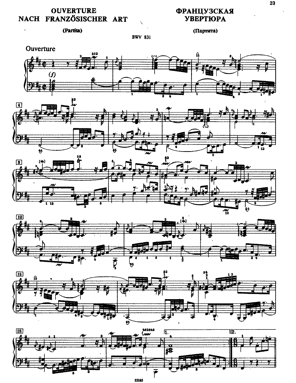 PMLP02955-French Overture in B BWV 831.pdf
