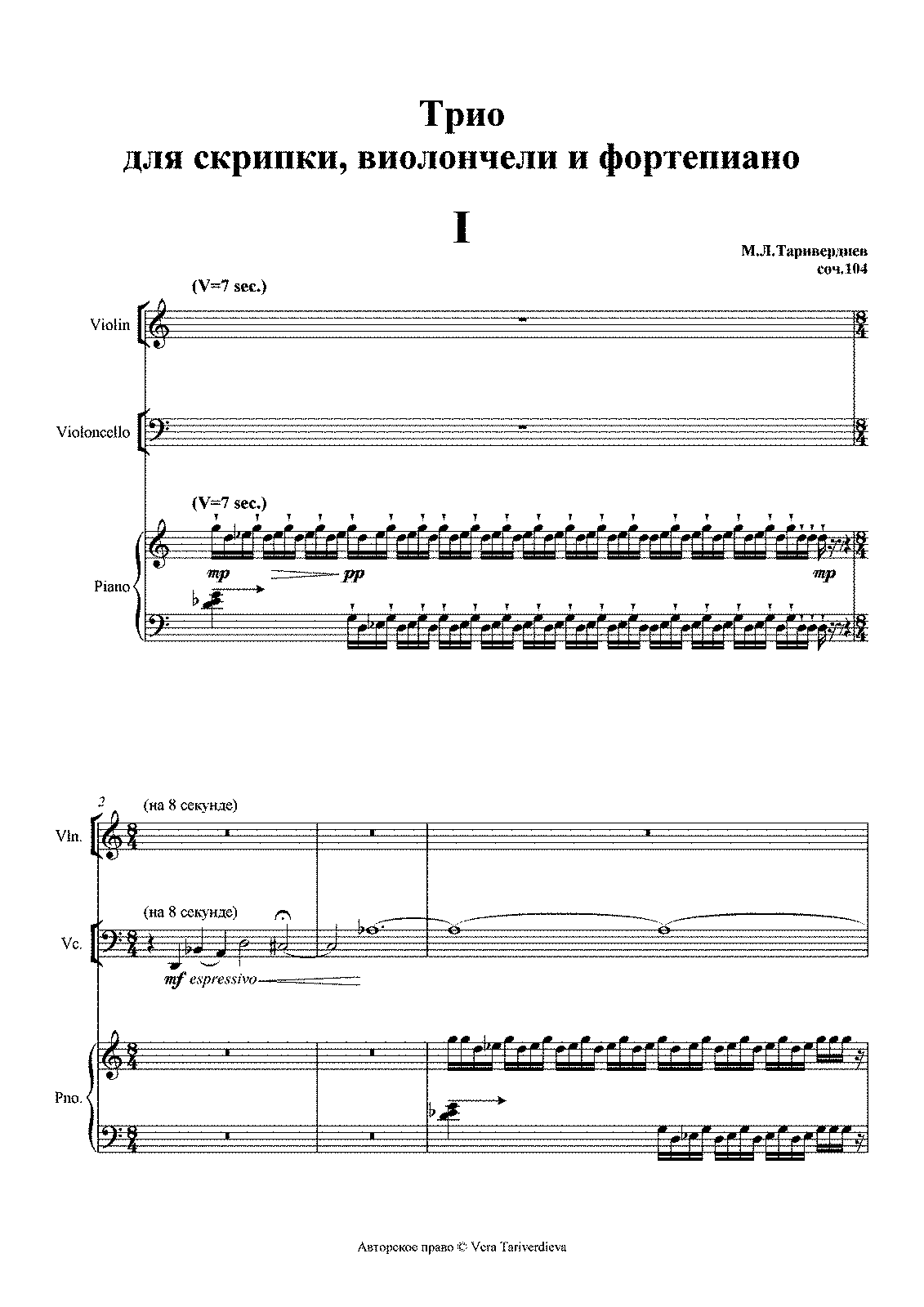 PMLP152675-Tariverdiev Trio for Violin, Cello and Piano Complete Score.pdf