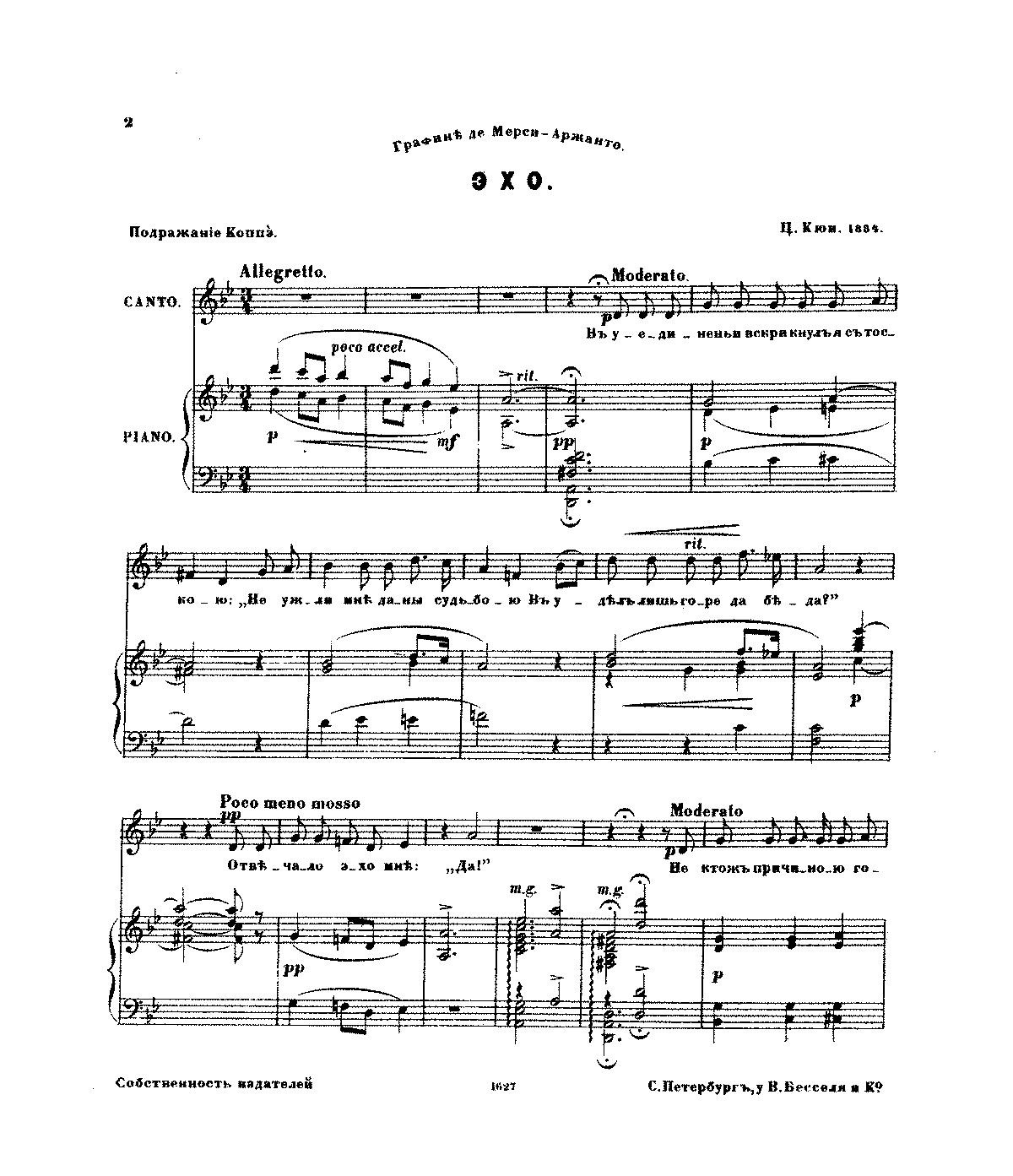 Free Sheet Music Public Domain: 6 Mélodies, Op.23 (Cui, César)