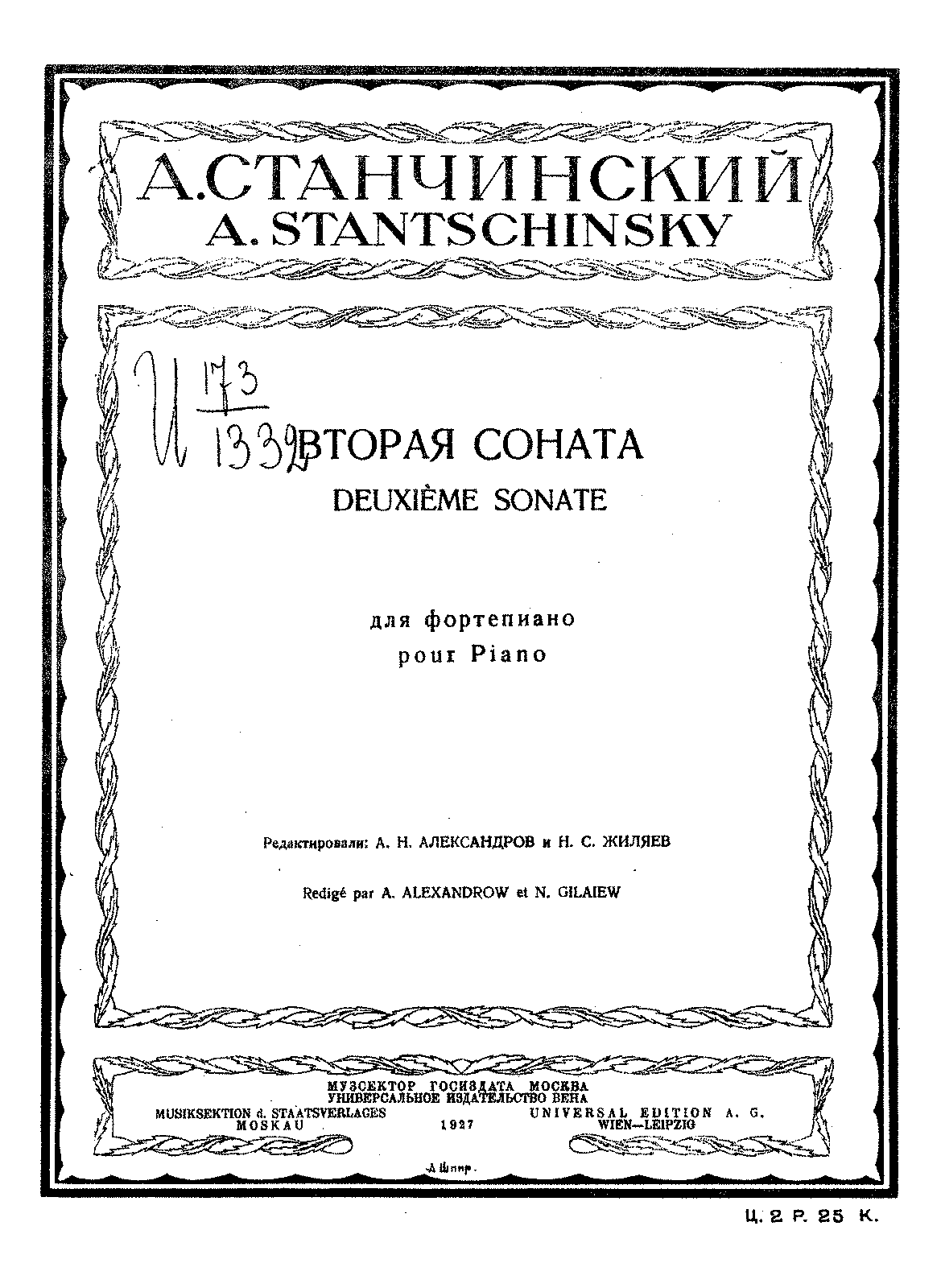 PMLP37416-Stanchinsky A - Piano Sonata No.2 In G Major.pdf