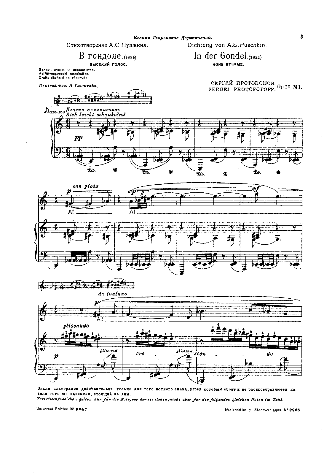 PMLP65350-Protopopov - 2 Poems, Op. 10 (voice and piano).pdf