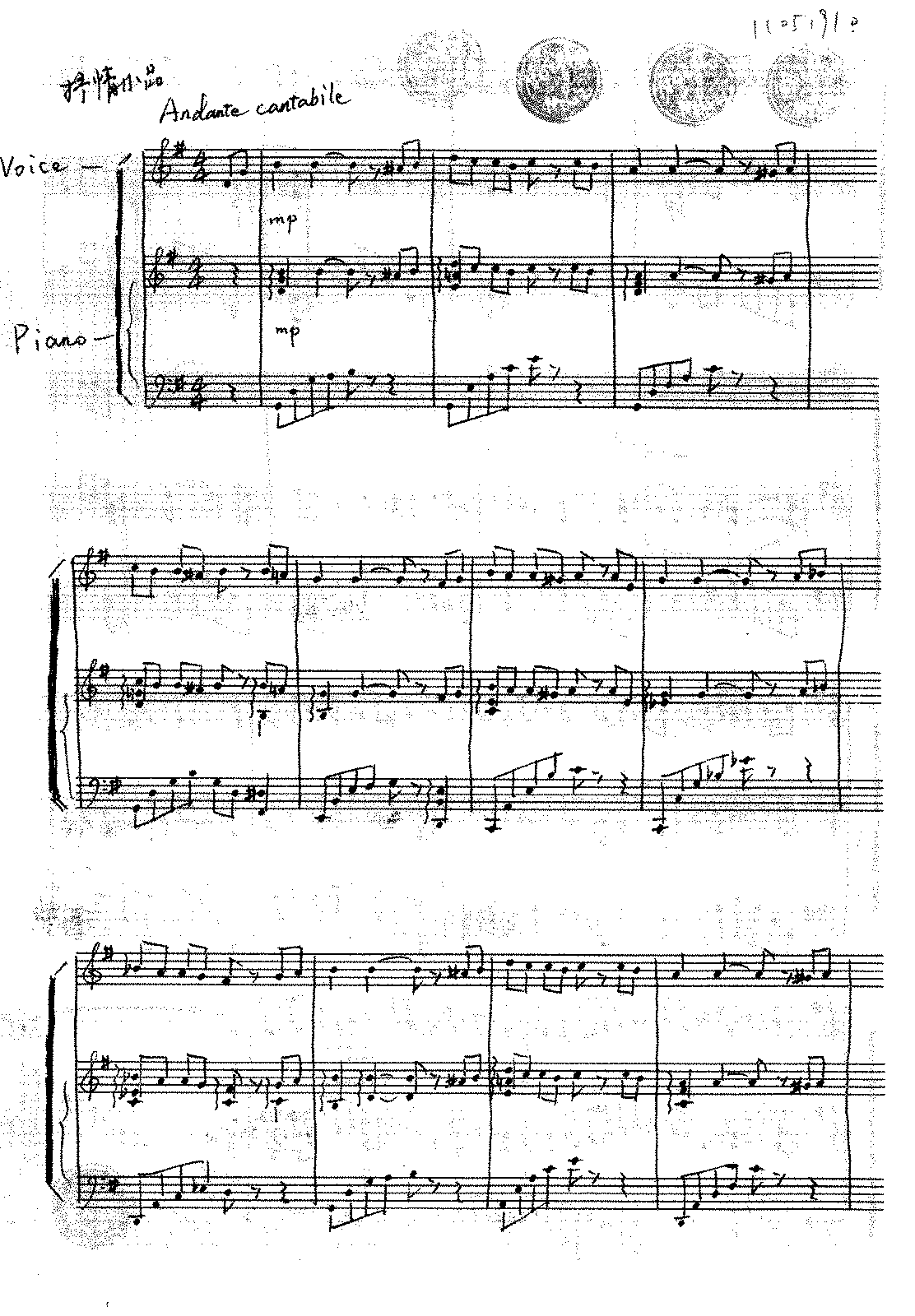 PMLP593777-Melody in G.pdf
