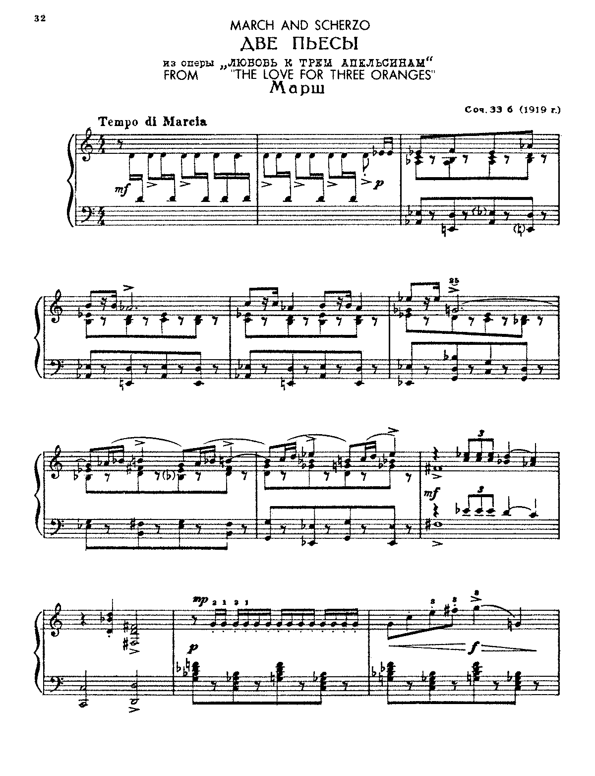 PMLP20756-Prokofiev - 2 Pieces from Love For Three Oranges.pdf