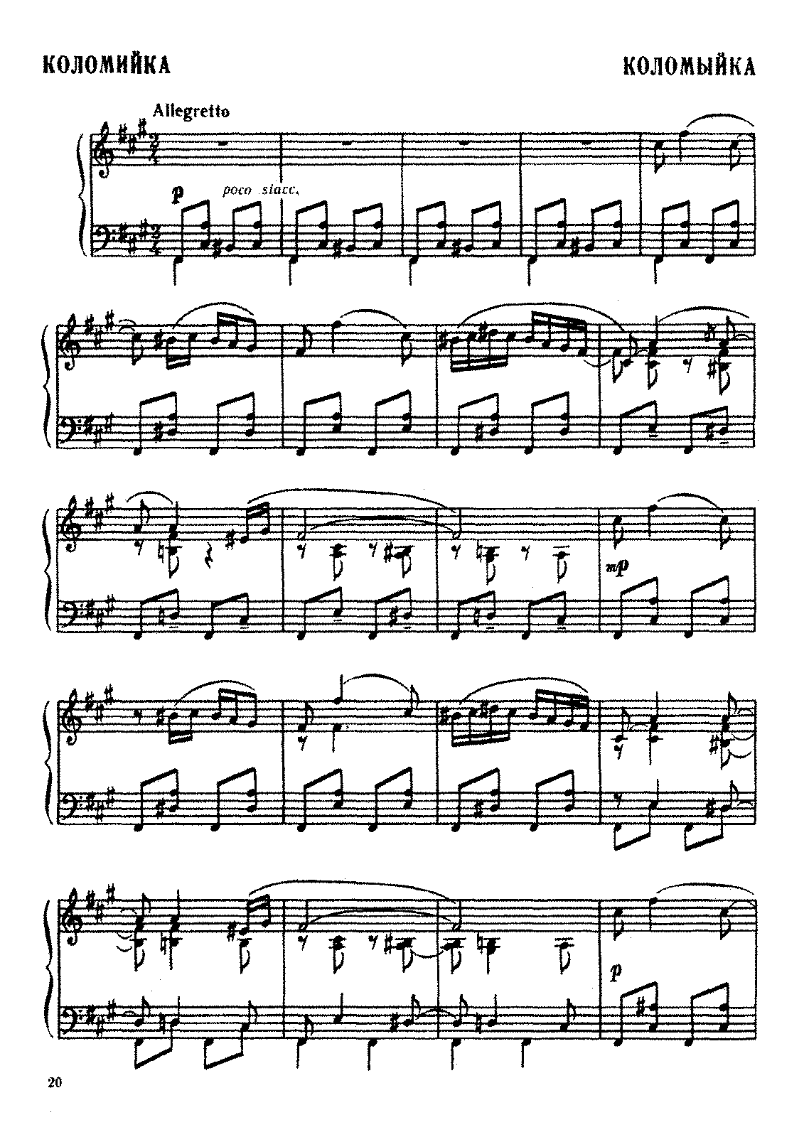 PMLP630020-Nizhankovsky, Nestor - Kolomyjka in F sharp minor.pdf