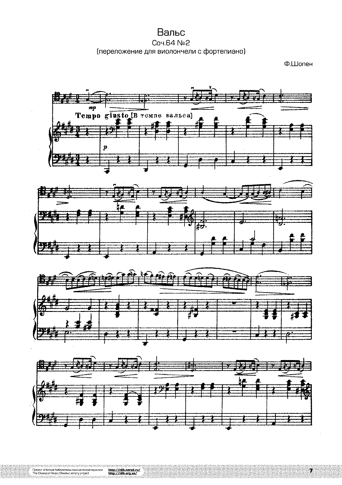Chopin-2cellovalses02.pdf
