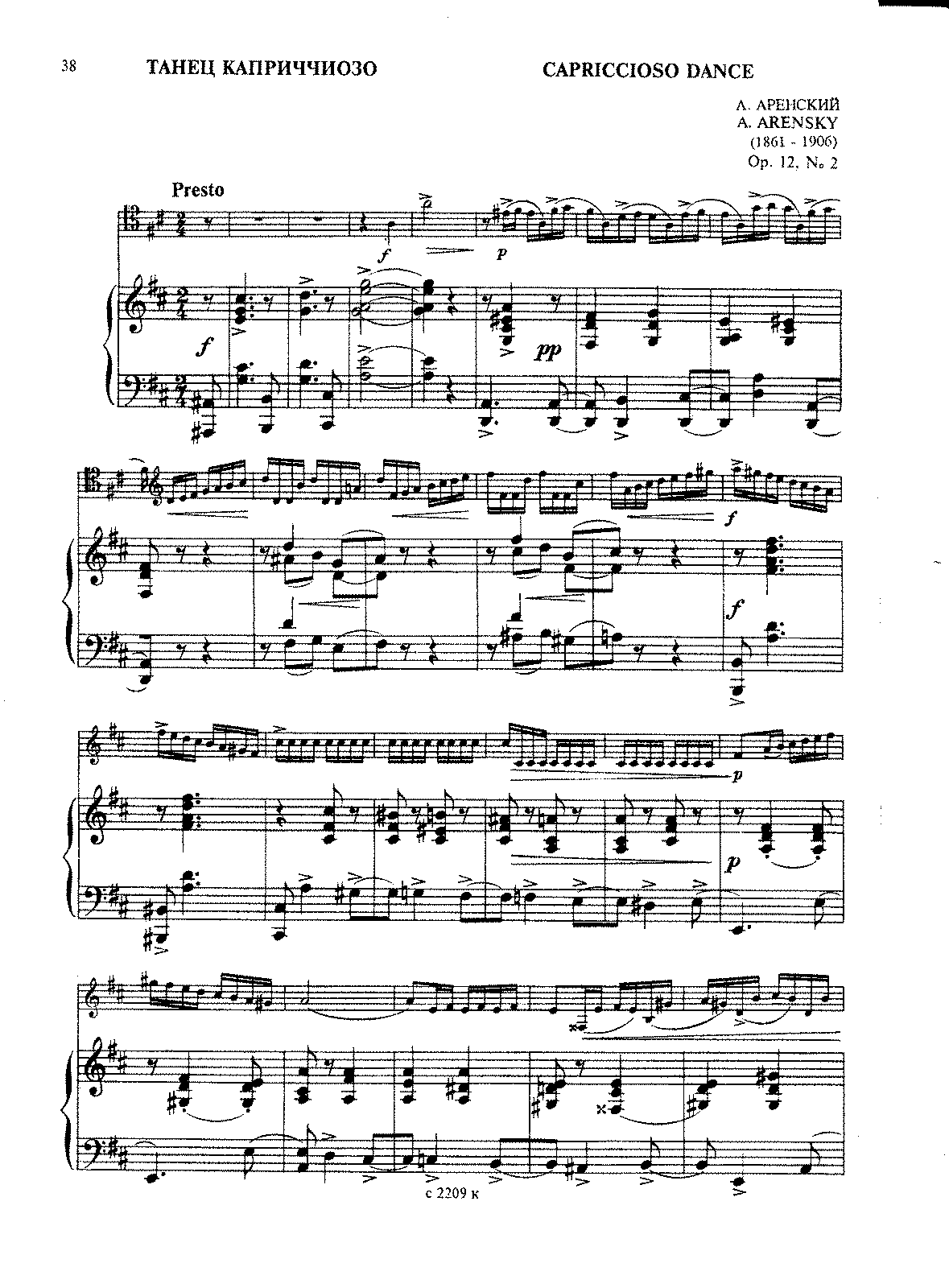 Arensky Capriccioso Dance Op.12 No.2 cello and piano.pdf