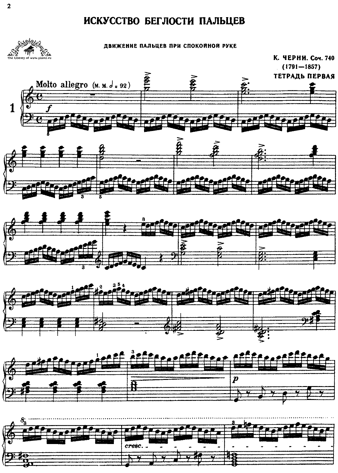 Czerny - The Art of Finger Dexterity, Book 1, Op 740 (Piano).pdf