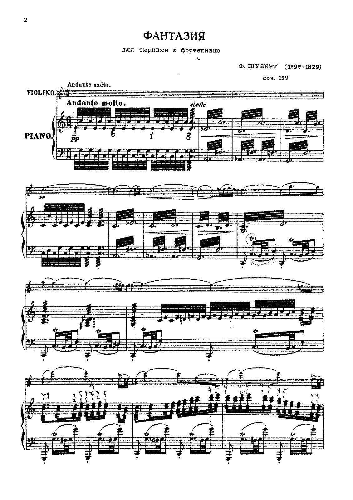 D.934 - Fantasia in C for piano and violin.pdf
