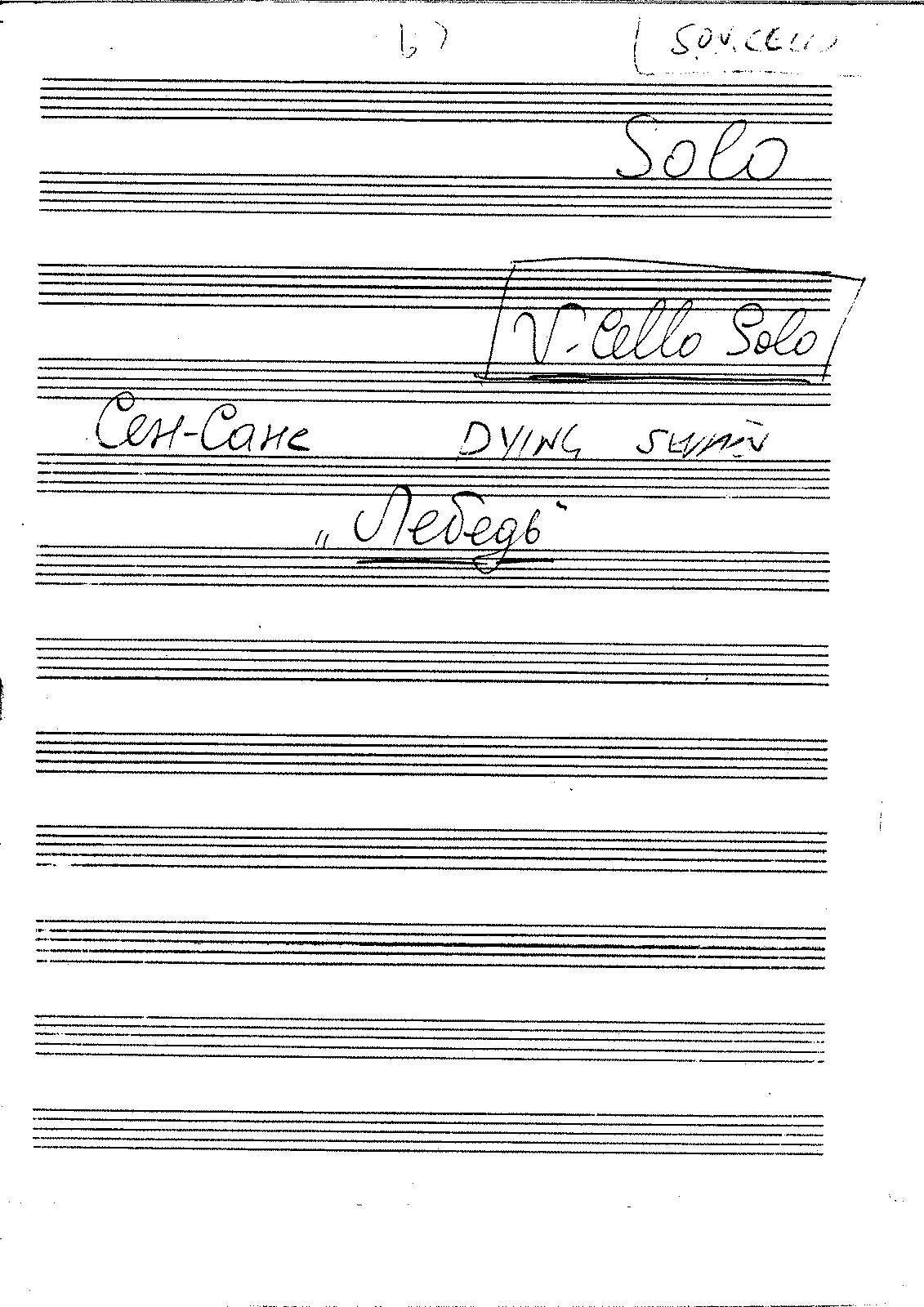 PMLP06099-Cello-Solo.pdf