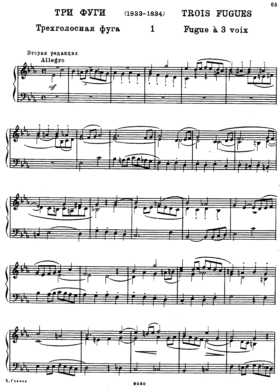 Glinka - Fugue in Eb Major.pdf