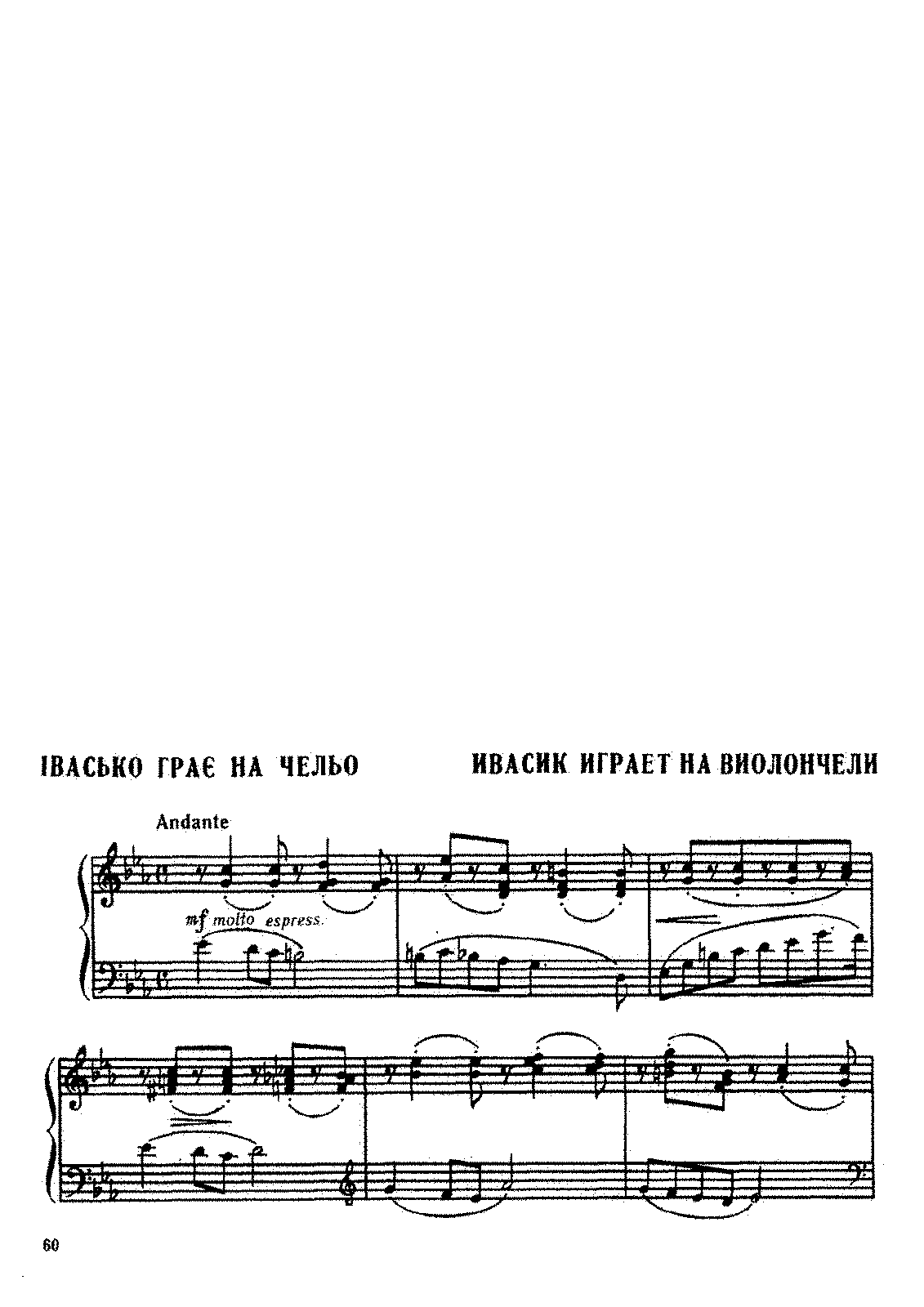 PMLP630025-Nizhankovsky, Nestor - Piano Piece in C minor.pdf