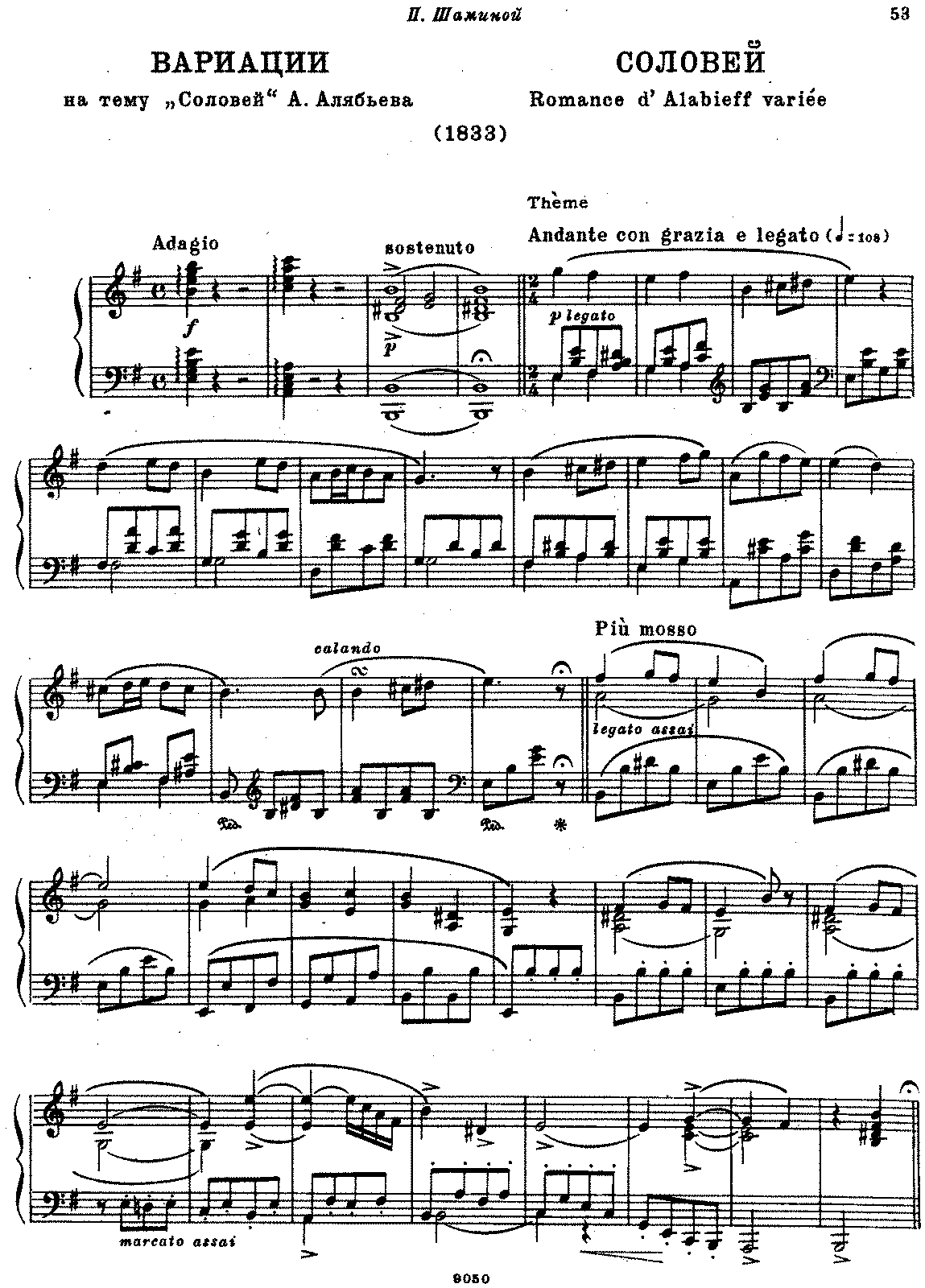 Glinka - Variations in E minor on Aljabjew's Romance Die Nachtigall.pdf